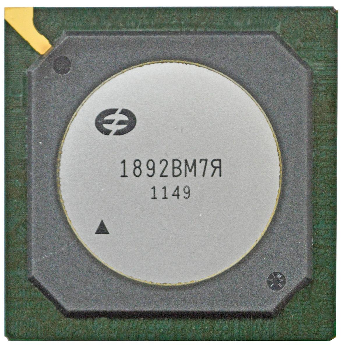 сигнальный процессор 1892ВМ7Я