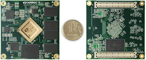 Модуль процессорный Салют-ЭЛ24ПМ